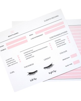 x 10 Καρτέλα πελάτη / Client Record